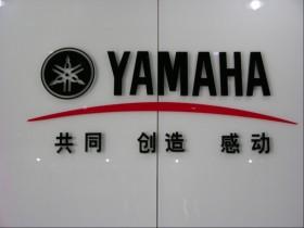 日本原装YAMAHA钢琴的价格_雅马哈钢琴价格怎么样