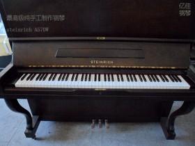 细说日本原装最高级手工制作steinrich斯坦尼奇钢琴