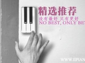 原装进口卡瓦依US-50钢琴 日本卡哇依/KAWAI US50二手钢琴