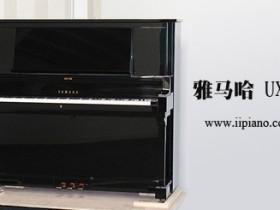 超值日本高端二手钢琴雅马哈Yamaha UX-5大谱架米字背