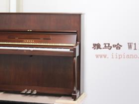 日本中古钢琴雅马哈/Yamaha W110B 高端优雅家居木色钢琴
