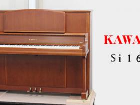 卡瓦依/卡哇依/KAWAI Si16经典罕见高端日本原装二手钢琴