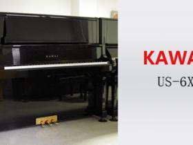 日本原装进口卡瓦依KAWAI US6X高端演奏级钢琴