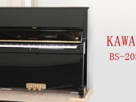 日本卡瓦依二手钢琴 KAWAI BS-20S精品特制纪念版