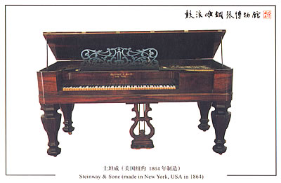 一些难得再见的历史钢琴收藏精品