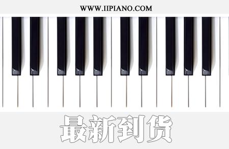 上海伯雅钢琴-日本原装二手钢琴-最新到货通知(陆续更新)