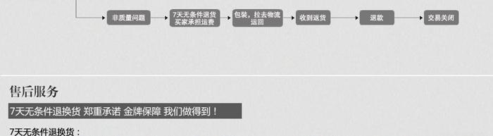 雅马哈/YAMAHA W106  日本原装二手钢琴