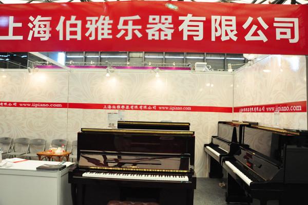 伯雅钢琴在2013中国(上海)国际乐器展会