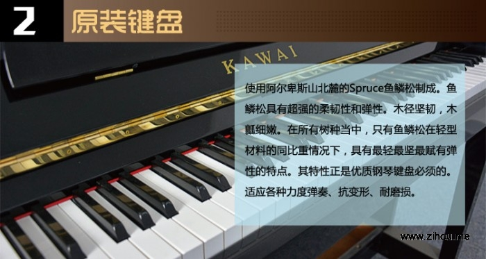 上海进口雅马哈(YAMAHA)卡瓦依(KAWAI)系列二手钢琴出租